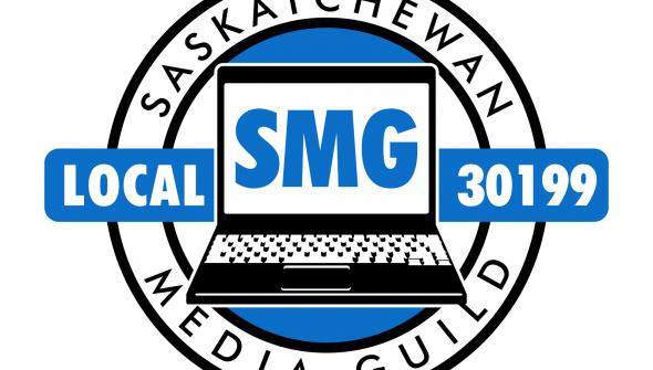 SkMediaGuild